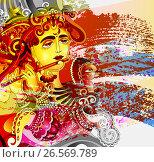 Painting of beautiful man with long hair playing the flute. Стоковая иллюстрация, иллюстратор Олеся Каракоця / Фотобанк Лори