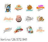 Купить «Krishna janmashtami celebration logo design», иллюстрация № 26572941 (c) Олеся Каракоця / Фотобанк Лори