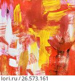 Купить «Абстрактный рисунок, гуашь», иллюстрация № 26573161 (c) Виктор Топорков / Фотобанк Лори