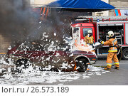 """Купить «Пожарный гасит горящий автомобиль пеногенератором """"Пурга""""-5. Показательные выступления в честь Дня пожарной охраны Санкт-Петербурга», эксклюзивное фото № 26573189, снято 24 июня 2017 г. (c) Александр Щепин / Фотобанк Лори"""