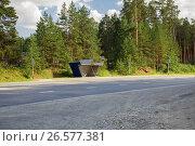 Bus stop (2016 год). Стоковое фото, фотограф Антон Соваренко / Фотобанк Лори