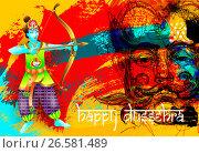 Happy dussehra poster design. Стоковая иллюстрация, иллюстратор Олеся Каракоця / Фотобанк Лори