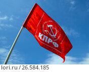Купить «Флаг КПРФ на фоне голубого неба», фото № 26584185, снято 1 мая 2017 г. (c) Вячеслав Палес / Фотобанк Лори