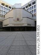 Купить «Государственный совет Республики Крым», эксклюзивное фото № 26599853, снято 30 июня 2017 г. (c) Яна Королёва / Фотобанк Лори