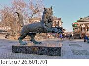 Бронзовая скульптура Бабр - символ города Иркутск, фото № 26601701, снято 27 марта 2017 г. (c) Геннадий Соловьев / Фотобанк Лори