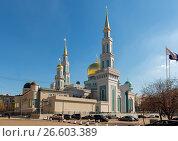 Купить «Московская соборная мечеть», фото № 26603389, снято 1 апреля 2017 г. (c) Pukhov K / Фотобанк Лори