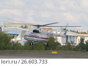 Купить «Международный авиационно-космический салон МАКС-2015. Заход на посадку российского вертолета МЧС Миль Ми-8МТ», фото № 26603733, снято 23 августа 2015 г. (c) Малышев Андрей / Фотобанк Лори