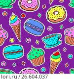 Яркий бесшовный узор со сладостями. Стоковая иллюстрация, иллюстратор Алла Ринчино / Фотобанк Лори