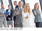 Купить «Business people showing thumbs up», фото № 26606137, снято 25 июня 2017 г. (c) Иван Михайлов / Фотобанк Лори