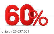 Купить «Шестьдесят процентов на белом фоне», видеоролик № 26637001, снято 1 июля 2017 г. (c) Ильин Сергей / Фотобанк Лори