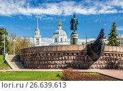 Купить «Тверь. Памятник Афанасию Никитину. Monument to Afanasy Nikitin», фото № 26639613, снято 6 мая 2017 г. (c) Baturina Yuliya / Фотобанк Лори