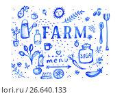 Farm - symbols of the watercolor menu of the ultramarine 3000. Стоковое фото, фотограф Анастасия Кононенко / Фотобанк Лори