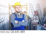 Купить «Portrait of professional which is doing repair», фото № 26641489, снято 3 июня 2017 г. (c) Яков Филимонов / Фотобанк Лори