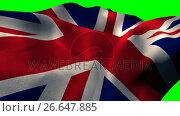 Купить «Union flag waving against green screen», видеоролик № 26647885, снято 16 июля 2019 г. (c) Wavebreak Media / Фотобанк Лори