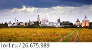 Купить «Spaso-Prilutsky Monastery in Vologda, Russia», фото № 26675989, снято 29 августа 2016 г. (c) Яков Филимонов / Фотобанк Лори