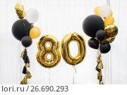 Купить «Decoration for 80 years birthday, anniversary», фото № 26690293, снято 5 июня 2016 г. (c) Ekaterina Demidova / Фотобанк Лори