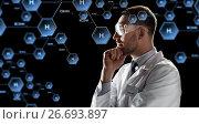 Купить «scientist in goggles looking at chemical formula», фото № 26693897, снято 9 марта 2017 г. (c) Syda Productions / Фотобанк Лори