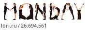 Купить «Black dressed people forming MONDAY word», фото № 26694561, снято 30 июля 2012 г. (c) Tatjana Romanova / Фотобанк Лори