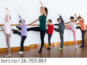 Купить «glad boys and girls rehearsing ballet dance in studio», фото № 26703861, снято 12 ноября 2016 г. (c) Яков Филимонов / Фотобанк Лори