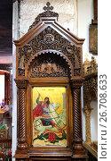 Купить «Икона с изображением святого Георгия Победоносца и поверженного дракона», фото № 26708633, снято 22 июля 2017 г. (c) Irina Opachevsky / Фотобанк Лори
