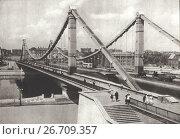Москва. Крымский мост. 1953. Редакционное фото, фотограф Retro / Фотобанк Лори