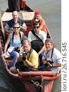 Купить «Группа фотографов в лодке. Фотосеминар 2011 года, город Арциз Одесской области», эксклюзивное фото № 26716545, снято 24 сентября 2011 г. (c) Дмитрий Неумоин / Фотобанк Лори