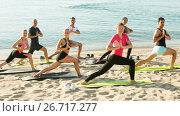 Купить «Group of sporty people practicing various yoga positions during training on beach», видеоролик № 26717277, снято 26 июня 2017 г. (c) Яков Филимонов / Фотобанк Лори
