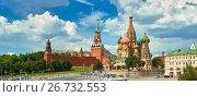 Купить «Панорамный вид на Красную площадь Москвы, собор Василия Блаженного, Спасскую башню с курантами», фото № 26732553, снято 30 июля 2005 г. (c) Mikhail Leonov / Фотобанк Лори