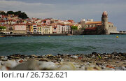 Купить «View of coastal village Collioure at south of France at spring day», видеоролик № 26732621, снято 17 мая 2017 г. (c) Яков Филимонов / Фотобанк Лори