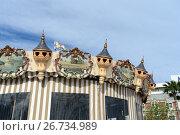 Купить «Карусель на набережной в порту Аликанте», фото № 26734989, снято 27 марта 2014 г. (c) Free Wind / Фотобанк Лори