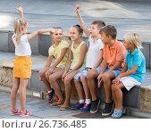 Купить «friendly kids playing charades outdoors», фото № 26736485, снято 19 июня 2019 г. (c) Яков Филимонов / Фотобанк Лори