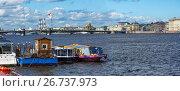 Купить «Панорама Невы: вид на причал для речных судов. Санкт-Петербург, Россия», фото № 26737973, снято 2 июля 2017 г. (c) Bala-Kate / Фотобанк Лори