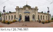 Купить «Слюдянка. Здание вокзала на железнодорожной станции», фото № 26746981, снято 24 июля 2017 г. (c) Геннадий Соловьев / Фотобанк Лори