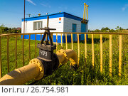Купить «Gas pipeline against background of the gas distribution station in the village. Russia», фото № 26754981, снято 10 августа 2017 г. (c) Володина Ольга / Фотобанк Лори