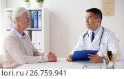 Купить «senior woman and doctor meeting at hospital», видеоролик № 26759941, снято 22 апреля 2019 г. (c) Syda Productions / Фотобанк Лори