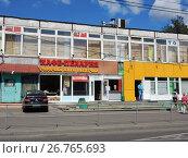 Купить «Кафе-пекарня. Кронштадтский бульвар, владение 47. Головинский район. Город Москва», эксклюзивное фото № 26765693, снято 15 августа 2017 г. (c) lana1501 / Фотобанк Лори