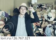 Купить «portrait of young guy try on panama at headwear store», фото № 26767321, снято 2 мая 2017 г. (c) Яков Филимонов / Фотобанк Лори