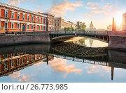 Купить «Поцелуев мост», фото № 26773985, снято 11 июля 2017 г. (c) Baturina Yuliya / Фотобанк Лори