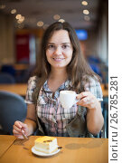 Girl drinking morning coffee. Стоковое фото, фотограф Яков Филимонов / Фотобанк Лори