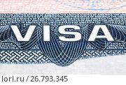 Купить «Американская виза в паспорте крупным планом», фото № 26793345, снято 2 августа 2015 г. (c) Александр Гаценко / Фотобанк Лори