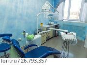 Купить «Dental office in blue colors», фото № 26793357, снято 5 мая 2016 г. (c) Евгений Ткачёв / Фотобанк Лори