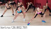 Купить «Portrait of females dancing zumba movements», фото № 26802781, снято 31 мая 2017 г. (c) Яков Филимонов / Фотобанк Лори