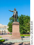 Купить «Monument to Alexander Pushkin in front of the State Russian museum in St Petersburg, Russia», фото № 26803641, снято 15 августа 2017 г. (c) Зезелина Марина / Фотобанк Лори
