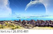 Коллаж. Место отдыха на чужой планете. Стоковое фото, фотограф Parmenov Pavel / Фотобанк Лори