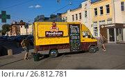 Купить «Уличная торговля», фото № 26812781, снято 23 августа 2017 г. (c) Кургузкин Константин Владимирович / Фотобанк Лори