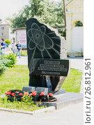 Купить «Памятник участникам ликвидации аварии на Чернобыльской АЭС. Город Бор, Нижегородская область», эксклюзивное фото № 26812961, снято 11 июля 2017 г. (c) Александр Щепин / Фотобанк Лори
