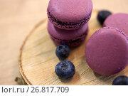 Купить «blueberry macarons on wooden stand», фото № 26817709, снято 8 мая 2017 г. (c) Syda Productions / Фотобанк Лори