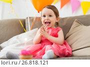 Купить «happy baby girl on birthday party at home», фото № 26818121, снято 3 апреля 2017 г. (c) Syda Productions / Фотобанк Лори