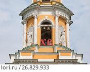 Рязань, Кремль. Фрагмент третьего яруса Соборной колокольни (колокольни Успенского собора), фото № 26829933, снято 3 августа 2017 г. (c) Наталья Николаева / Фотобанк Лори