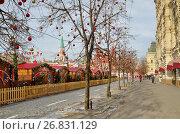 Купить «Москва. Красная площадь в новогоднем оформлении», фото № 26831129, снято 16 февраля 2017 г. (c) Елена Коромыслова / Фотобанк Лори